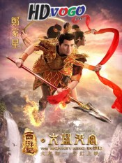 The Monkey King 2014 in HD Chinese Full Movie