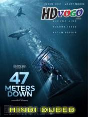 47 Meters Down 2017 in HD Hindi Dubbed Full Movie