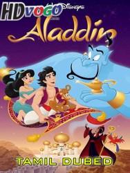 Aladdin 1992 in HD Tamil Dubbed FUll MOvie