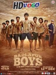 Badlapur Boys 2014 in HD Hindi Full Movie