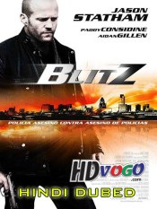 Blitz 2011 in HD Hindi Dubbed Full Movie