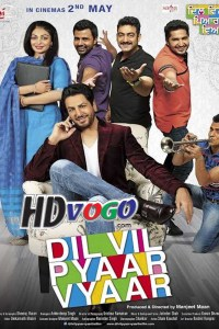 Dil Vil Pyaar Vyaar 2014 in HD Punjabi Full Movie