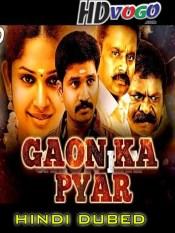Gaon Ka Pyar 2020 in HD Hindi Dubbed Full Movie