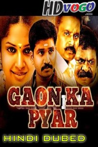 Gaon Ka Pyar 2020 in HD Hindi Dubbed Full Movie
