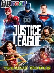 Justice League 2017 in HD Telugu Dubbed Full Movie
