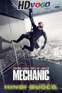 Mechanic Resurrection 2016 in HD Hindi Dubbed Full Movie