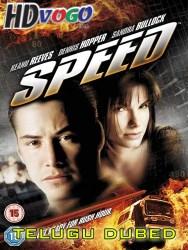 Speed 1994 in HD Telugu Dubbed Full Movie