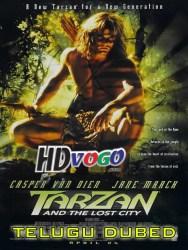 Tarzan And The Lost City 1998 in HD Telugu Dubbed Full Movie