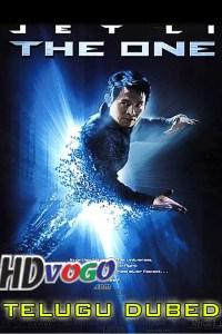 The One 2001 in HD Telugu Dubbed Full Movie