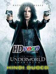 Underworld Awakening 2012 in HD Hindi DUbbed Full Movie