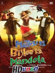 Matru Ki Bijlee Ka Mandola 2013 in HD Hindi Full Movie