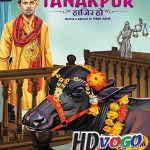 Miss Tanakpur Haazir Ho 2015 in HD Hindi Full Movie