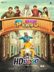 Myself Pendu 2015 in HD Punjabi Full Movie