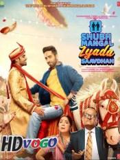 Shubh Mangal Zyada Saavdhan 2020 Hindi Full Movie