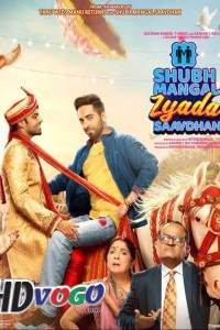 Shubh Mangal Zyada Saavdhan 2020 Hindi Full Movie