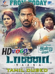 Taana 2020 in HD Tamil Dubbed Full Movie