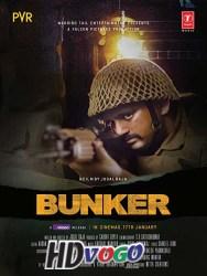 Bunker 2020 in HD Hindi Full Movie