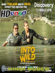 Into The Wild 2020 in HD Hindi Dubbed