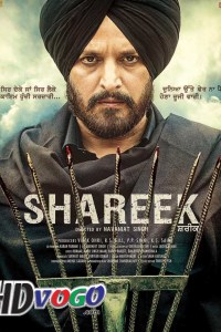 Shareek 2015 in HD Punjabi Full Movie