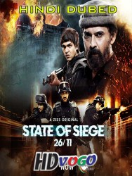 State of Siege 26 11 2020 in HD Hindi Full Tv series
