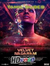 Velvet Nagaram 2020 in Tamil Full Movie
