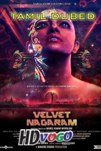 Velvet Nagaram 2020 in Tamil Full Movie