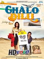 Chalo Dilli 2011 in HD Hindi Full Movie