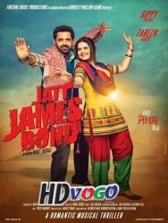 Jatt James Bond 2014 in HD Punjabi Full Movie