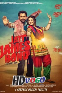 Jatt James Bond 2014 in HD Punjabi Full Movie