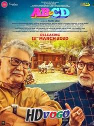AB Aani CD 2020 Marathi Full Movie
