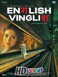 English Vinglish 2012 in HD Hindi Full Movie