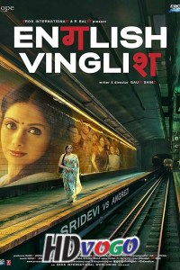 English Vinglish 2012 in HD Hindi Full Movie