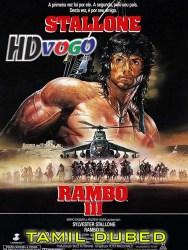 Rambo 3 1988 in HD Tamil Dubbed Full Movie