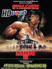 Rambo 3 1988 in HD Telugu Dubbed Full Movie