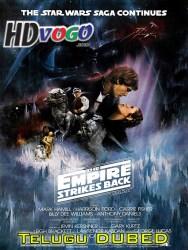 Star Wars 1980 in HD Tamil Dubbed Full Movie