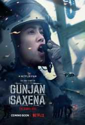 Gunjan Saxena: The Kargil Girl (2020) Hindi HD
