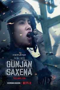 Gunjan Saxena: The Kargil Girl (2020) Hindi HD