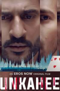 Unkahee (2020) ErosNow Movie