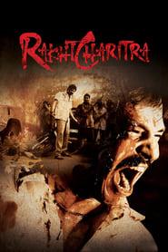 Rakht Charitra (2010) Hindi HD