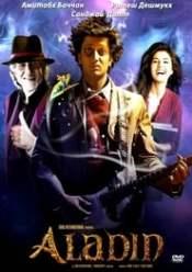 Aladin (2009) Hindi Movie