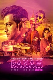 Ranam (2018) Hindi Dubbed