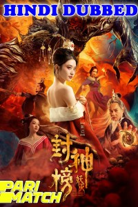 Alluring Woman 2020 HD Hindi Dubbed Full Movie