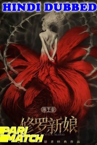 Asura Bride 2020 HD Hindi Dubbed Full Movie