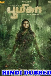 Boomika 2021 HD Hindi Dubbed Full Movie