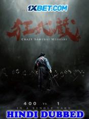 Crazy Samurai Musashi 2020 HD Hindi Dubbed Full Movie