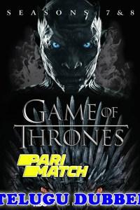 Game of Tron GOT Season 03 Full Season All Episode Telugu Dubbed