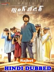 Gang Leader 2019 HD Hindi Dubbed Full Movie