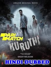 Kuruthi 2021 HD Hindi Dubbed Full Movie
