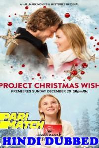 Project Christmas Wish 2020 HD Hindi Dubbed Full Movie