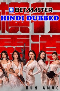 Run Amuck 2019 HD Hindi Dubbed Full Movie